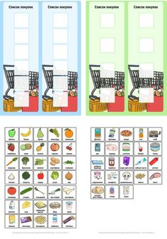 Free Life Skills File Folder Activities for Special Education Speech Therapy Activities, Preschool Learning Activities, Preschool Worksheets, Kids Education, Special Education, Cooking Games For Kids, File Folder Activities, Diy Quiet Books, Free To Use Images