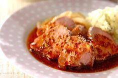 柔らかローストポークハニーマスタード添え【E・レシピ】料理のプロが作る簡単レシピ