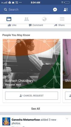 subhash chaudhary.