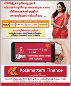 vehicleloans kosamattam finance group for more details about   vehicleloans kosamattam finance group for more details about kosamattam call us to 91 481 2586400 9496000339 email info kosamattam co