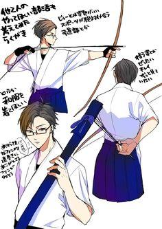 Rap Battle, Manga Art, Division, Wonderland, Handsome, Twitter, Cute, Anime, Characters