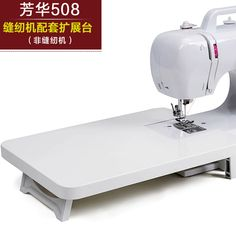 Wonderful Extended Board Extension Of 508 Household Electric Table Type Sewing  Machine Special Expansion Board