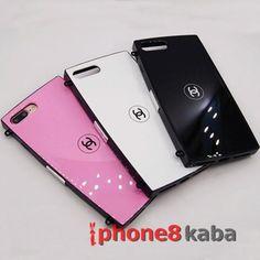 シャネル Chanel iPhone7/7s plus コンパクト型カバー カッコイイ フェイスパウダー iPhone8ケース 個性 チェーン付きのアイフォン7/6splus ジャケットカバー カップル