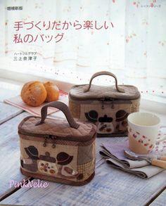 Mikami Natsuko Patchwork mano bolsos japoneses arte por PinkNelie