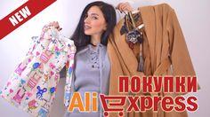 Покупки с ALIEXPRESS. Пальто, свитер, детская одежда, чокеры, бижутерия ...