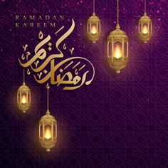 Ramadan kareem with arabic calligraphy and golden lanterns. Ramadan Mubarak Wallpapers, Mubarak Ramadan, Eid Mubarak Greetings, Ramadan Gifts, Black Texture Background, Geometric Background, Geometric Shapes, Vector Background, Background Banner