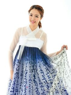 Sheer White and Blue Hanbok