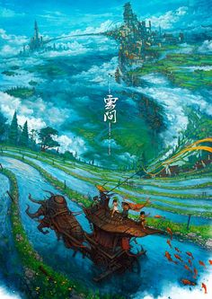 For fantasy and sci-fi art featuring heavenly cities and islands that float among the clouds, the sky-faring vessels used to travel between them,. Art And Illustration, Illustrations, Environment Concept Art, Environment Design, Fantasy Places, Fantasy World, Fantasy Concept Art, Fantasy Art, Fantasy Landscape
