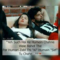 1000 images about shayari on pinterest romantic