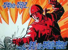 North Korean movie on Western  Propaganda.  Found on truththeory.com