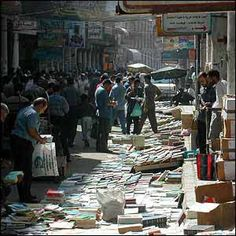 """Mutanabi Book Market in the historic booksellers' district in Baghdad from """"Now They Are Blowing the Books Up"""""""