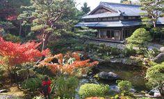 Nara Travel: Yoshikien Garden