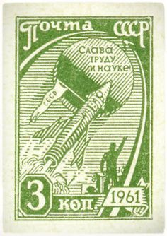 Long Live Labor and Technology! Russian postage stamp, 1961