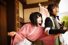 KaiRu Chizuru Yukimura Cosplay Photo - WorldCosplay