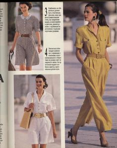 1950s Fashion, Vintage Fashion, 80s Party Outfits, Trendy Fashion, Fashion Outfits, Designer Party Wear Dresses, Fashion Illustration Vintage, Spring Work Outfits, Looks Vintage