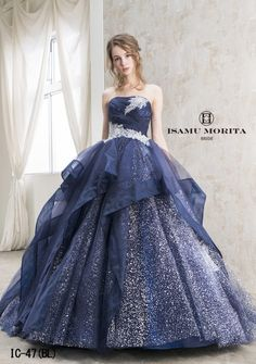 Cute Prom Dresses, Pretty Dresses, Wedding Dresses, Ball Gown Dresses, Evening Dresses, Beautiful Gowns, Beautiful Outfits, Fancy Gowns, Fairytale Dress