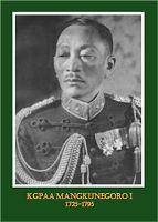 gambar-foto pahlawan nasional indonesia, KGPAA Mangkunegoro I Surakarta, Doa, My Hero, Indie, Singing, Knowledge, Logo Design, Parenting, Culture