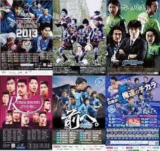Jリーグ ポスター - Google 検索
