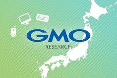 会員活性化策でユーザー行動率・再訪率アップ!GMOリサーチが提案する協業プラン