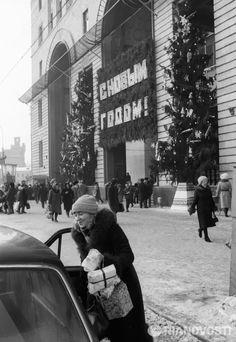Детский мир на пл.Дзержинского Москва