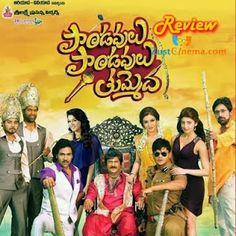 Zustcinema brings last film of this January 2014 Pandavulu Pandavulu Tummeda Review in a while. Manchu family starrer film PPT is locking horns with Nithin's Heart film