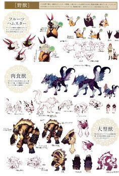 Alien Concept Art, Creature Concept Art, Game Concept Art, Creature Design, Cute Creatures, Magical Creatures, Fantasy Creatures, Game Character Design, Character Design Inspiration