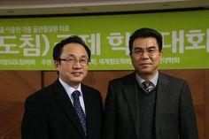 침도국제학술대회 전국한의학학술대회-동통학회 acupotomy  왕자평중국침도학회 부회장과 함께  The International Congress of Acupotomy Medicine  대한한의학회 http://www.skoms.org/eng/ 침도요법이란 http://www.iwooridul.com/pain/acupotomy   침도학술대회에 대한한의침도학회, 대한한의동통학회, 세계침도학회, 중화특색의약학회의 후원으로 진행이 되었습니다.  침도요법은 최근의 디스크, 협착증, 척추관절질환에 효과적인 치료법으로 난치성 통증에 많이 이용되는 치료법입니다.    우리들한의원 홈피 Wooreedul Korean Medicine Clinic English HP http://www.iwooridul.com/english 中國語 HP http://www.iwooridul.com/chinese 무료앱 free app http://www.iwooridul.com/app-update