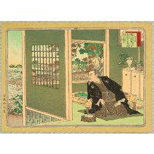 安達吟光: Historian - Abbreviated Japanese History - Artelino