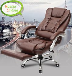 hot selling fashion computer chair office chair can lay down with foot rest #Affiliate