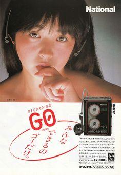 荻野目慶子 ナショナル ヘッドホンラジカセ RX-S70:広告-1983年