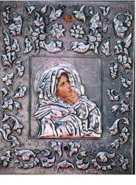 「repujado en aluminio」の画像検索結果