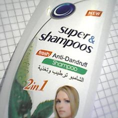 En uno de mis viajes a la frontera entre #Brasil y #Venezuela. Me encontré con este producto. Una frasco de #Shampoo marca Head & Shoulders. Lo curioso es que en realidad no se llama como tal. Sera #Árabe sera #Chino que sera? Ustedes que opinan?  A #bottle of Shampoo brand #Head & #Shoulders. The funny thing is that it is not really called as such. It will be #Arabic it will be #Chinese what will it be? What do you think? #Head&shoulders By @TipTripsTV