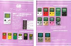 game boy pocket variation