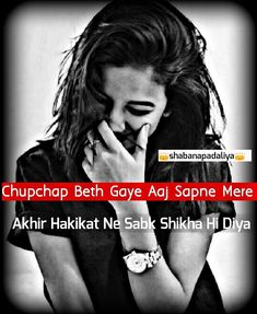 •`#Hayat Zulfiqar ♡♡☆☆ Attitude Quotes For Girls, Crazy Girl Quotes, Girly Attitude Quotes, Girl Attitude, Girly Quotes, Crazy Girls, Love Quotes, Maya Quotes, Hindi Quotes