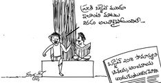 #cartoon for #Manam daily #paper #budget #Modi #Commonman
