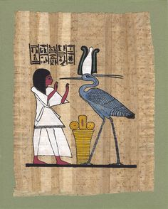 An Egyptian artist in the 1970s began with growing papyrus to make this replication of a painting of the Royal Architect Anherkhau adoring the Phoenix, originally found in the tomb of Anherkhau, 20th Dynasty.