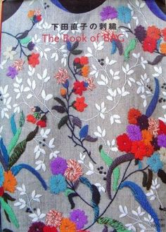 Naoko Shimoda's Embroidery Bag Japanese Needlework Craft Pattern Book | eBay
