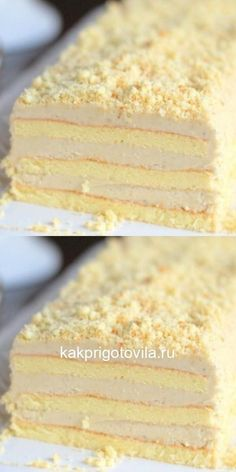Baking Recipes, Cake Recipes, Dessert Recipes, Meat Cooking Times, Food Bouquet, Russian Cakes, Summer Chicken Recipes, Sweet Cooking, Cheese Dishes