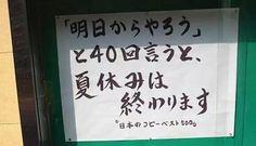 """無花果さんのツイート: """"全国の学生を焦らせる画像 http://t.co/56qf6z8S5x"""""""