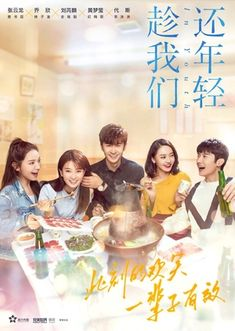Chinese Drama 2019 While We're Still Young ep Romance, Youth Taiwan Drama, Drama Korea, Three Best Friends, Dramas Online, Korean Drama Movies, New Chinese, Thai Drama, Asian Celebrities, World Pictures