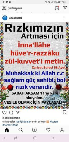 Allah Islam, Islam Quran, Faith, Islamic, Patterns, Loyalty, Allah, Believe, Religion