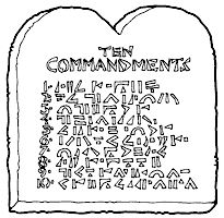 Melonheadz LDS illustrating: Ten Commandments Freebie
