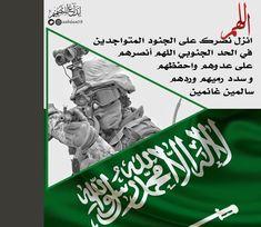 ابداع للتصميم On Twitter National Day Saudi King Salman Saudi Arabia Saudi Arabia Flag