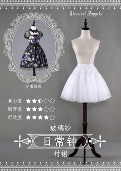 6d9610e7909 Classical Puppets Glass Yarn Bell Shaped Lolita Petticoat