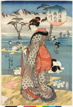 Utagawa Kuniyoshi: Settsu no kuni Toi no tamagawa 摂津国の玉川 (The Toi Crystal River in Settsu Province).