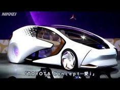 トヨタ自動車が人工知能AIや自動運転技術を搭載したコンセプトカーTOYOTA Concept-愛iを公開した  Concept-愛iは最新の人工知能技術を応用し感情認識や嗜好性蓄積といった人を理解するための複合技術を確立  ドライバーの表情や動作覚醒度などをデータ化することやSNS発信や行動会話履歴によってドライバーの嗜好を推定この人を理解する技術を起点に安全安心やFun to Driveの領域で新発想のユーザーエクスペリエンスを提供するそうだ  NIKKEI WS https://www.youtube.com/watch?v=8yvBOuycSYY
