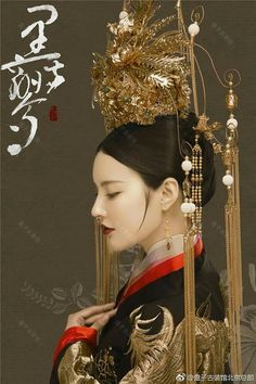 Chinese Makeup, International Clothing, Woman Movie, Chinese Clothing, Traditional Outfits, Traditional Chinese, Hanfu, Wedding Beauty, Hair Designs