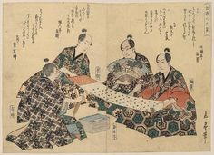 Gogaku. The patterns are dizzying. From the Library of Congress' collection of Japanese prints. If you click through to the L.O.C., you can download a huge TIFF.