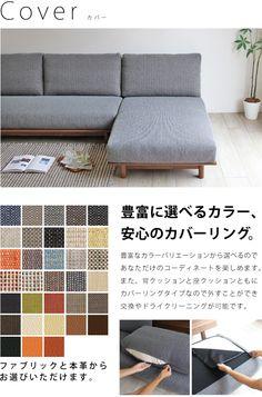 ゆったりくつろげるL型タイプ、ウォールナット無垢のカウチソファ。[BS-045 LONG] Modern Bedroom Furniture, Modular Furniture, Plywood Furniture, Furniture Projects, Furniture Design, Flat Interior, Interior Design, Wooden Sofa Designs, Low Chair