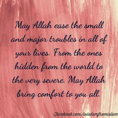 May Allah ease our troubles Words Quotes, Wise Words, Life Quotes, Sayings, Hindi Quotes, Spiritual Quotes, Positive Quotes, Beautiful Dua, Quran Sharif